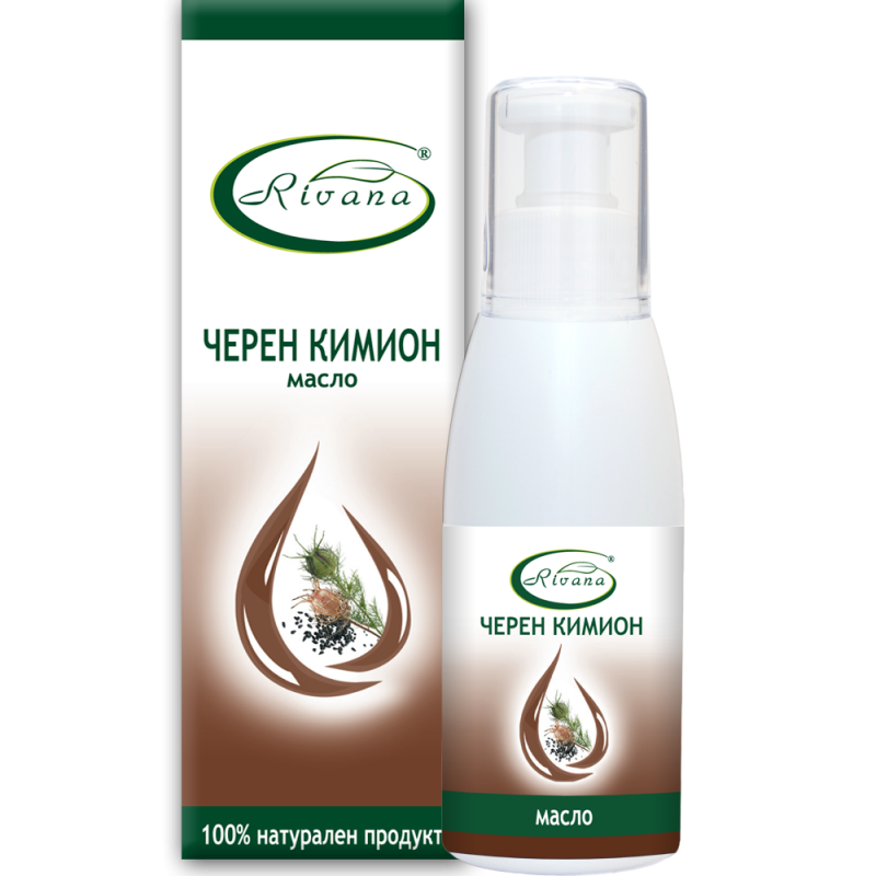 Масло от Черен Кимион-100мл-100% Натурален продукт - Без консерванти-100 мл.