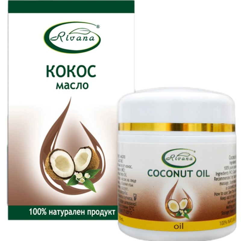Coconut oil- 100% natural product - without preservatives - 55 ml.