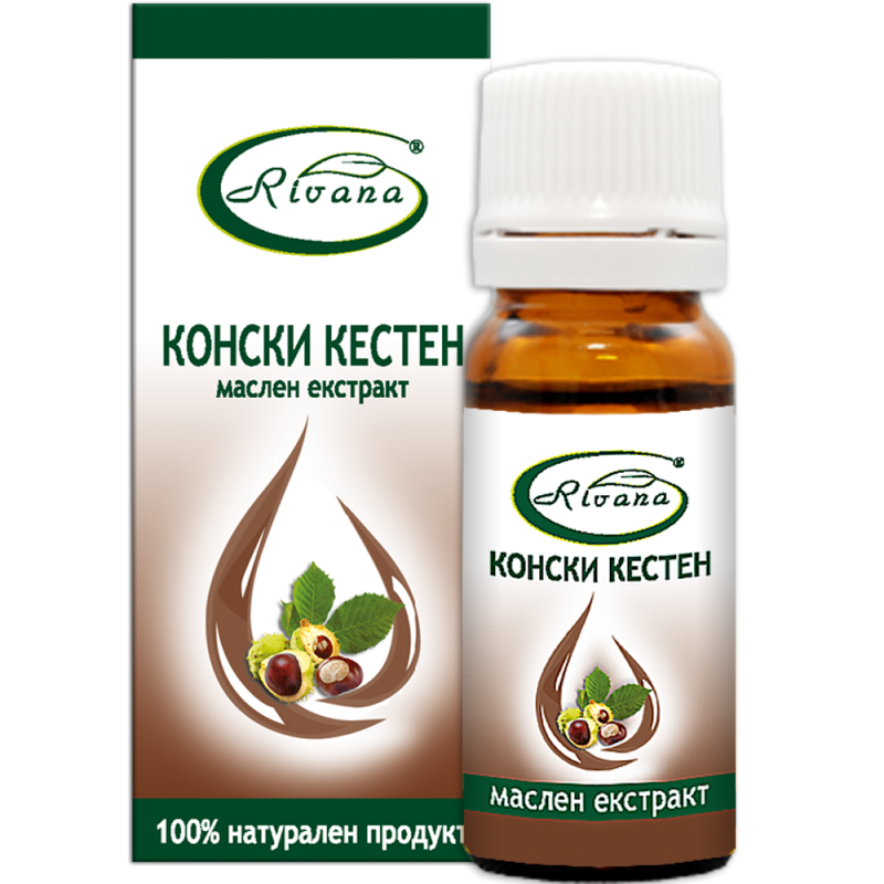 Конски Кестен-Маслен Екстракт- 100% Натурален продукт-Без консерванти