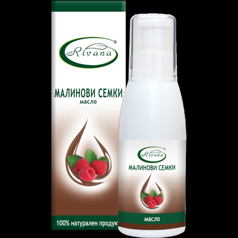 Raspberry seed oil 100