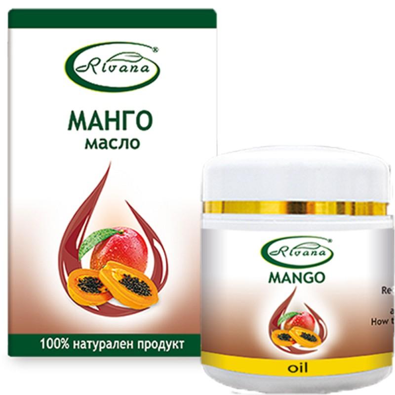 МАСЛО ОТ МАНГО - 100 % Натурален продукт - Без консерванти