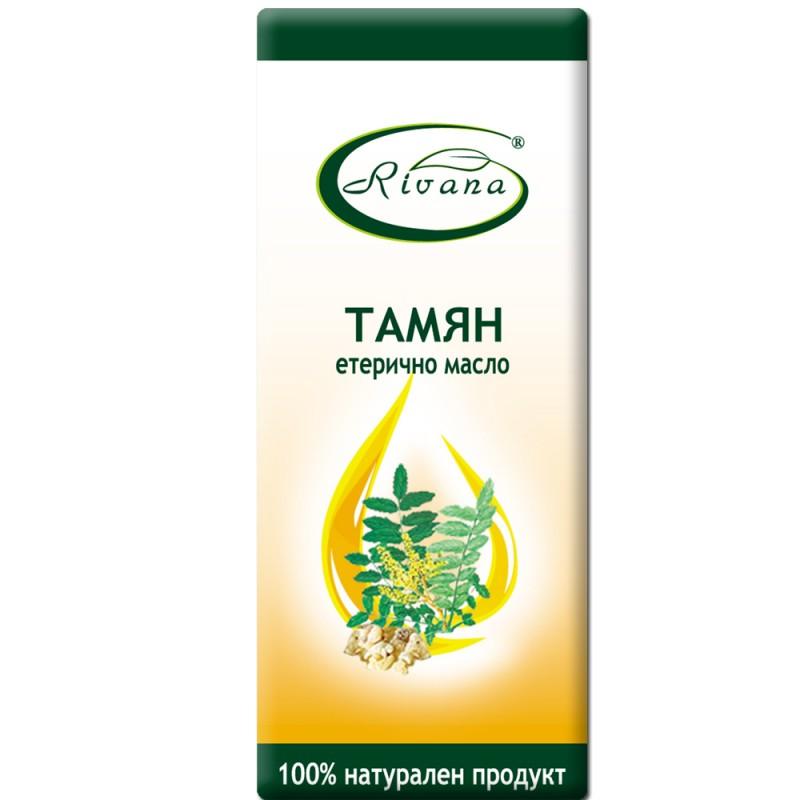 Тамян 1 мл- Boswellia thurifera -100% етерично масло.