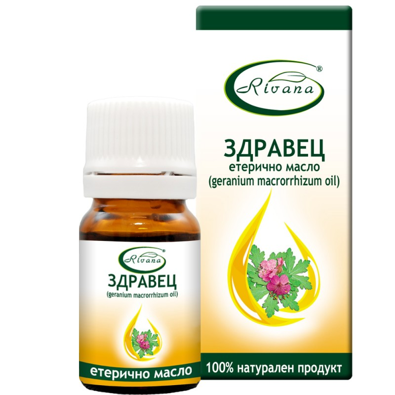 Здравец-Geranium macrorrhizum oil-100% чисто етерично масло.