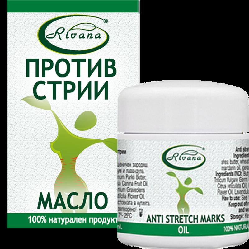 Масло Против Стрии 55мл- Натурален продукт-Без консерванти
